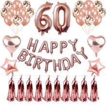 30 40 50 60th birthday party decorated adult balloons photo props rose gold decoration кольцо цветок с 1 топазом из серебра 925 пробы