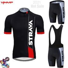 STRAVA cycling jersey set Mens cycling clothing Summer bicycle Bib Shorts mountain road bike Shirt Bike Suit MTB Maillot Culotte