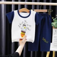 2021 nowy zestaw ubrań dla dzieci marki letnia bawełna dla niemowląt chłopcy dziewczęta dwuczęściowe usługi domowe Unisex zestawy ubrań dla dzieci tanie tanio Damsko-męskie 7-12m 13-24m 25-36m 4-6y Na co dzień CN (pochodzenie) Lato Z okrągłym kołnierzykiem Pulower SS00226 COTTON