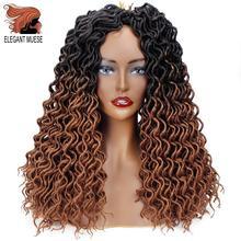 Элегантный Муз Faux locs Curly накладные волосы на крючке, затененные, волосы синтетический эффектом деграде(переход от темного к каштановые волосы для наращивания 18 дюймов 24 подставки для плетения волос