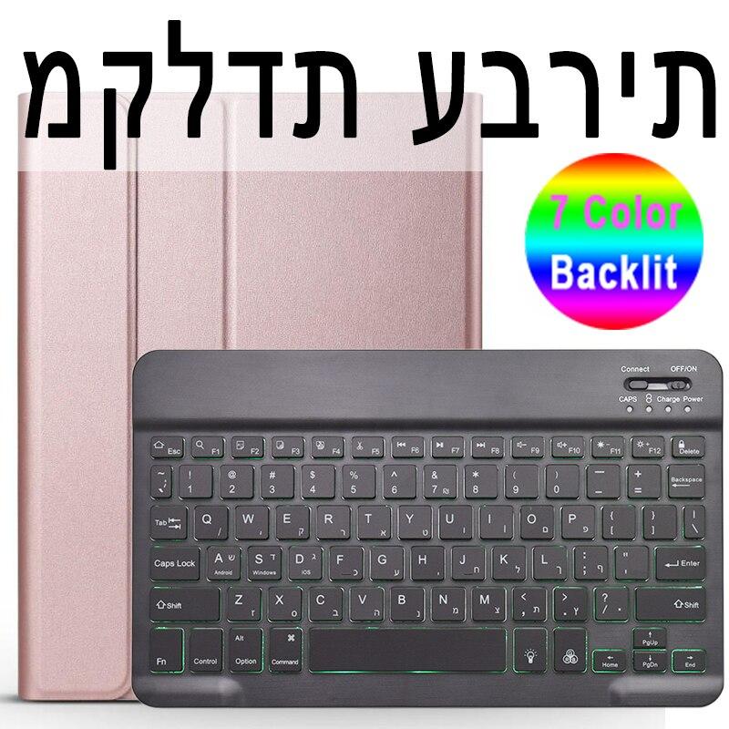 Hebrew Keyboard DarkCyan For iPad 10 2 2019 7 7th 8th Generation A2200 A2198 A2197 Case with Backlit Keyboard