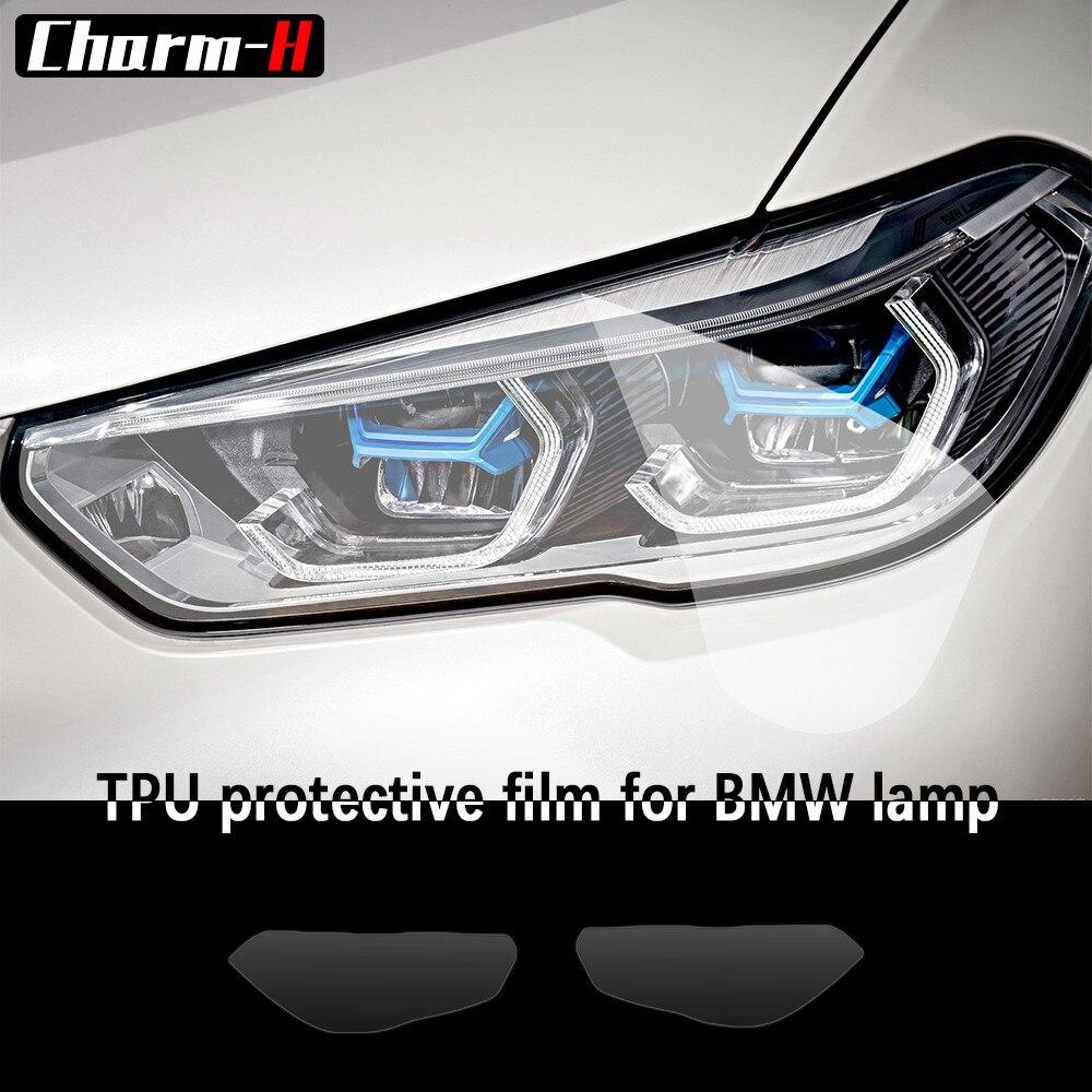 2 шт., защитные наклейки для автомобильных фар BMW X5 G05 2019
