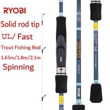 Ryobi форель стержень прямой хвостовик приманки Рок Рыбалка