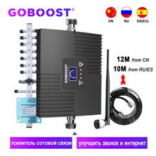 Cellular Amplifier Antenna Signal-Booster Mobile-Phone-Screen-Booster-Kit Repeater 4g
