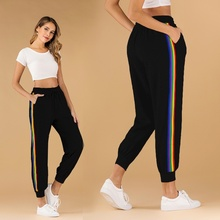 Women Rainbow Side Striped Harem Pants Trousers Sweatpants S