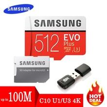 Карта памяти SAMSUNG EVO 32 64 128 Гб Micro SD 128 ГБ 32 ГБ 64 Гб 256 ГБ 512 Гб Micro SD карта SD/TF флэш-карта microSD carte для телефона
