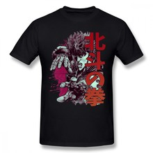 Hokuto No Ken T-Shirt Kenshiro T-Shirt 100% coton manches courtes T-Shirt Fun graphique 3xl homme plage T-Shirt(China)