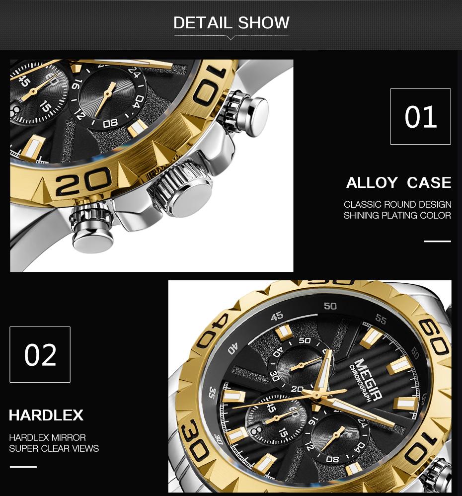 megir watch (5)