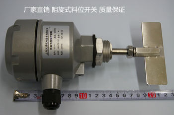 The rotary material level switch, the CX-10 material level gauge, the material level controller and the sensor. фото