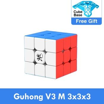 New Original Dayan Guhong V3 III 3 Third Generation M 3x3x3 Magnetic 3*3 Cubo Magico 3x3 Speed Magic Cube Education Toy Kid Gift 1