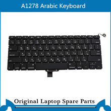 Nouveau clavier d'origine A1278 arabie pour Macbook Uniboby KB US 2008-2012
