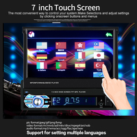 9601G Universal 7inch Car Stereo Radio Player GPS Navigation Retractable MP5 Player with Bluetooth FM USB SD