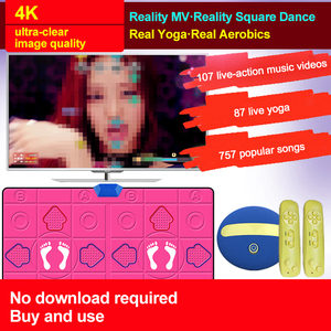 Image 4 - Wired Dancing Mat Pad Computer TV Slimming Dance Blanket with Two Somatosensory Gamepad a Colored Lights Version Pump It Up Game