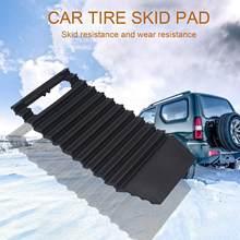 Chaînes de neige hors-bord, 2 pièces, plaque antidérapante d'auto-sauvetage, équipement d'urgence de conduite autonome, Assistance à la Traction de sable boueux