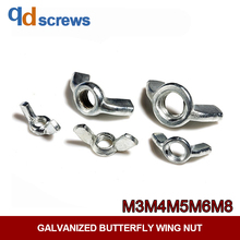 M3M4M5M6M8 304/316 stainless steel/carbon steel galvanized butterfly wing nut