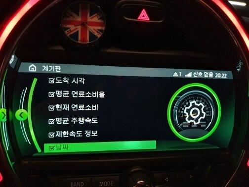 for BMW F3/F5/F7/X5/x6 Series Speed Limit Information Emulator SLI Emulator HUM_nbt BMW F-series NBT(ProfSatNav) head unit
