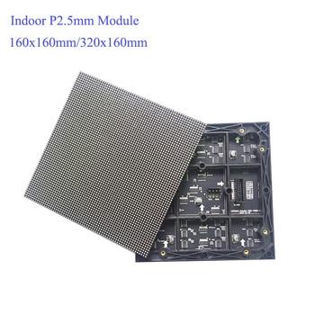 36pcs P2.5 indoor 160*160mm SMD2121 full color led module, 4pcs receiving card, 5pcs power supply, 1pcs sending box, led display novastar mrv210 receiving card mrv210 1 mrv210 4