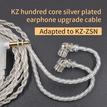 CCA KZ ZSN Earphones Silvers Cable Zsn Pro Plated Upgrade Cable 2pin Gold-plated Pin 0.75mm for KZ ZSN Pro zs10 pro KB06 KB10
