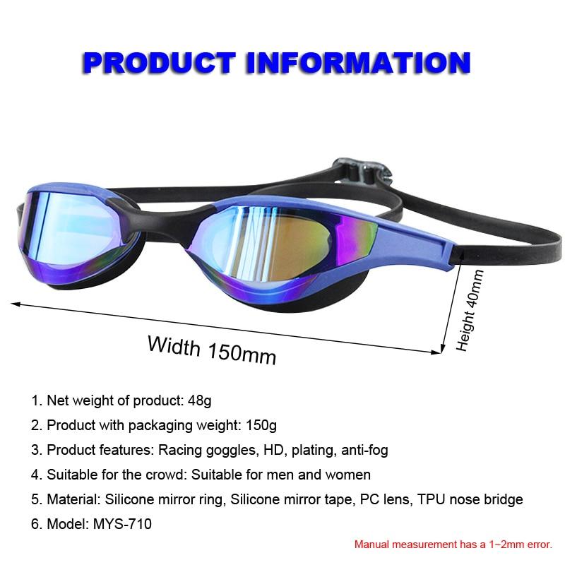 Профессиональные гоночные очки для плавания водонепроницаемые