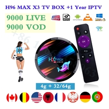 H96 MAX TV BOX X3  with 1 year iptv subscription Arabic  French channels 6000 live 10000 vod 600 xxx