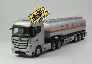 1:36 литья под давлением модель для Foton Daimler Auman ETX, масляный бак, грузовик, сплав, игрушка, миниатюрные подарки, трейлер