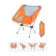 MeterMall Outdoor Ultra-lightweight Foldable Chair Oxford Cloth Portable Breathable for Camping Beach