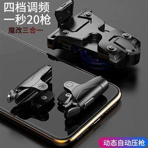 Image 4 - Disparador do jogo do telefone móvel para pubg gamepad jogo turbo botão de fogo 16 tiros por segundo l1r1 shooter pubg controlador