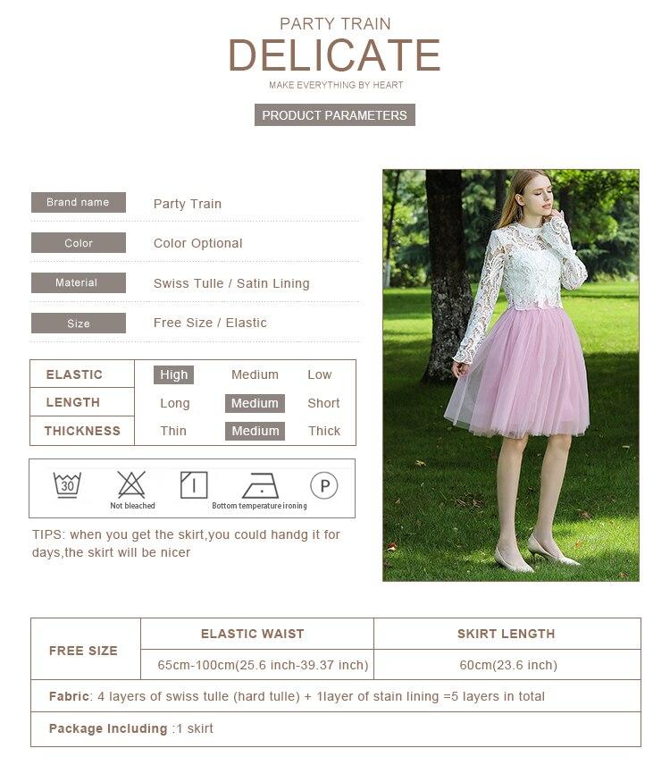 一款裙子_07