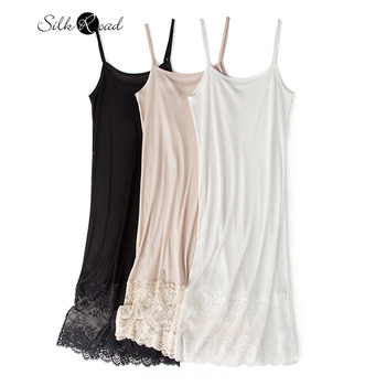 Silviye Lace stitching knitted silk suspender dress summer womens mulberry solid color nightdress new style