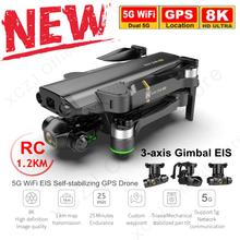 XCZJ KAI jeden Dron GPS 8K 6K 4K kamera HD 3-osiowy Gimbal profesjonalne Anti-Shake fotografia bezszczotkowy składany Quadcopter Dron tanie tanio CN (pochodzenie) 1200m 4K UHD 6K UHD 8K UHD Mode2 4 kanały 7-12y 12 + y 18 + Oryginalne pudełko na baterie Instrukcja obsługi