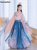 2020 women hanfu chinese ancient tradition wedding dress fantasia women carnival costume outfit for lady plus