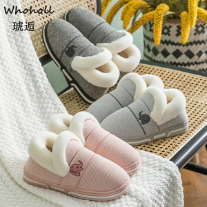 Image 5 - Whoholl Brand Elephant Shaped Cotton Women Slippers Warm Plush Winter Fur Slippers Soft Indoor Shoes Flat With Home Slippers 46