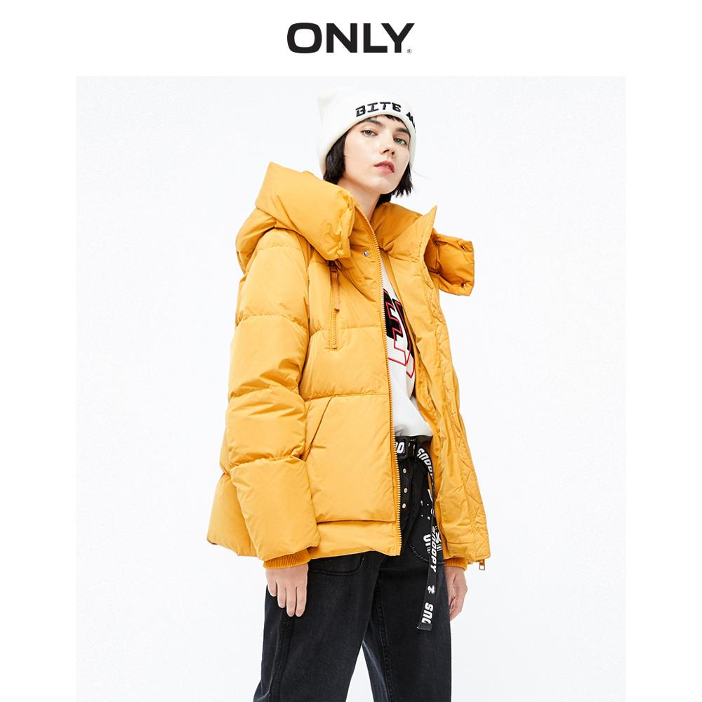 ONLY Women's Loose Fit Fake Two-piece Short Down Jacket | 119423503