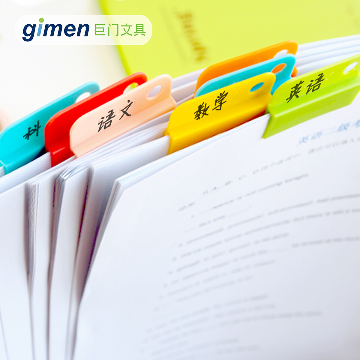 1 Box Colourful Decorative Writing Photo Paper Clips Office Accessories School Supplies Stationery For Student Kids Children