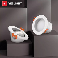 Xiaomi Yeelight downlight/Scheinwerfer NETZ arbeit mit mi hause app smart fernbedienung weiß & warm licht Eingebettet Decke LED lampe