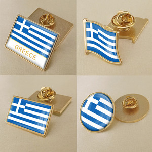 Coat of Arms of Greece/Greek Flag National Emblem Broochs/Badges/Lapel Pins