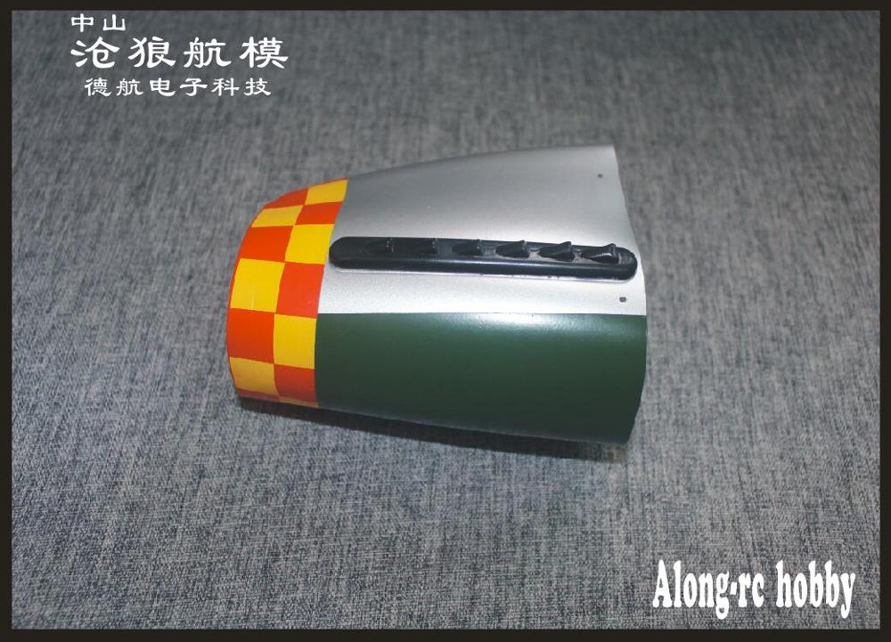 Free Shipping Airplane RC Model Spare Part- Motor Cowl /cover   For Wingspan 1016mm P-51 P51 MUSTANG Fighter