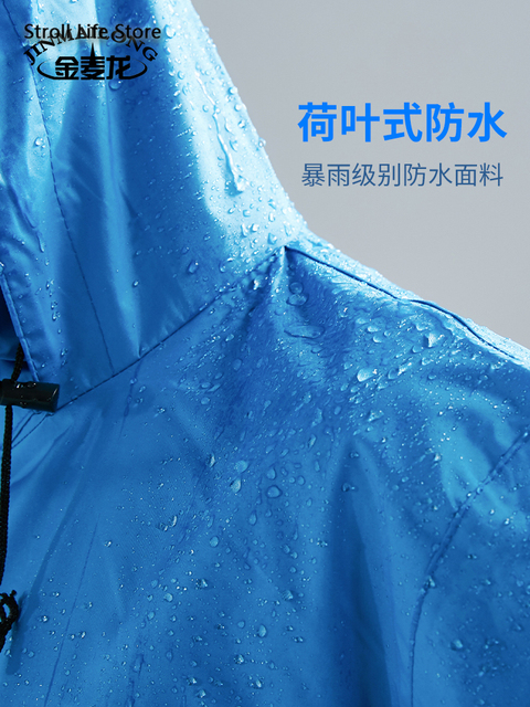 Waterproof Poncho Raincoat Rain Pants Suit Male Yellow Women Rain Coat Motorcycle Rain Cover Lovers Capa De Chuva Gift Ideas 2