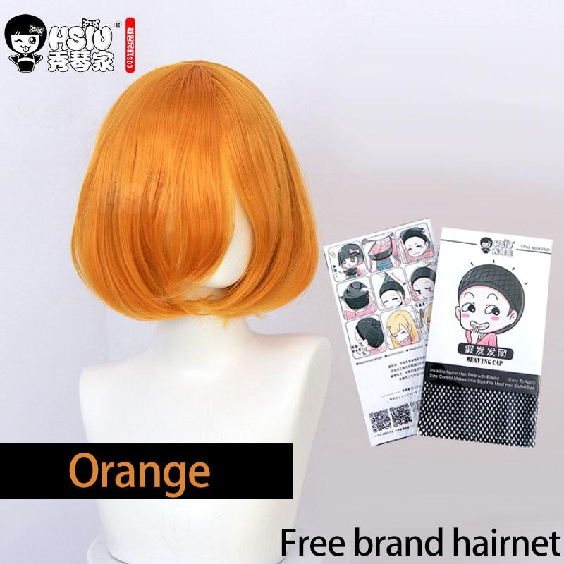 Orange橙子