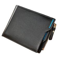 Yaphlee Fashion Men Wallets Short Purse Wallet Male Clutch Leather Zipper Business Coin