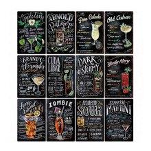 Carteles clásicos de cóctel, carteles de Metal Mojito Martini, placa Vintage, Bar, Pub, Club, platos decorativos para pared, decoración del hogar, 20*30 cm