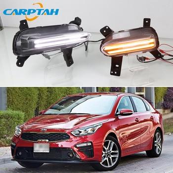 2 PCS LED Daytime Running Light For Kia Cerato 2018 2019 2020 Waterproof Yellow Turn Signal Indicator Light Fog Lamp LED 12V DRL