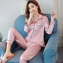Pajamas for Women Spring and Summer Viscose Fiber Long Sleeve Cute Sexy Can Wear Pajama Set