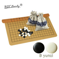 Go Game A B C D Yunzi Wei Qi Stones High Grade Go Chess Set 361 Pieces For 19 Road PU Leather board Chinese Old Game G29