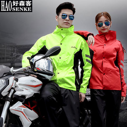 Adult Split Battery Motorcycle Raincoat Riding Waterproof Men and Women Rain Coat Pants Set Double Layer Jackets for Women Gift