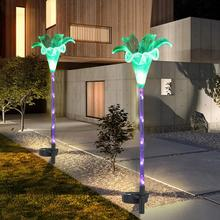LED Solar Stake Lamp Flower Lily Shape Night Light Color Changeable Colorful Garden Pathway Yard Lawn Lights