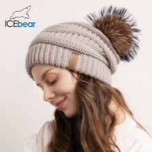ICEbear Women's Winter Beanie Hat Women Real Fur Pompom Slouchy Beanie Knitted F-HTWL014(China)