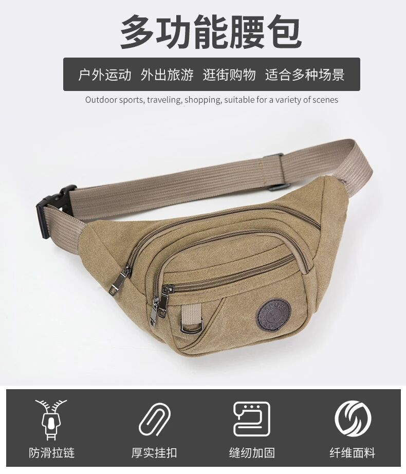 Bell Fort First Single Hole-Logo Original Industrial Belt Baigou C- Canvas Waist Pack