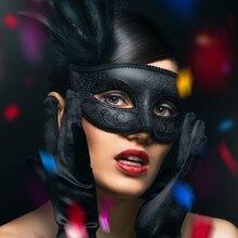 Черная, Серебряная Сексуальная маска на половину лица с повязкой на глаза для Хэллоуина, карнавальный костюм, вечерние маскарадные маски