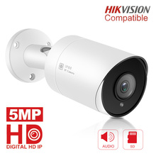 5MP HD Bullet IP Camera Outdoor Outdoor Waterproof Infrared 30m Night Vision Security Video Surveillance Cameras ec60 wifi ip camera 1080p hd outdoor camera waterproof infrared night vision security video surveillance smart